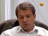 Сергей Елисеев в сериале